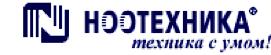 Ноотехника - Система радиоуправления noolite, выключатели с ду, светорегуляторы, блоки защиты ламп.