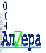"""ООО """"Алвера СПб"""" - Металлопластиковые окна спб, двери, металлопластиковые окна от производителя, производители металлопластиковых окон."""
