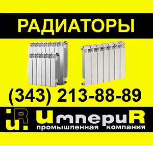 Радиаторы отопления алюминиевые Fondital Master 500/100