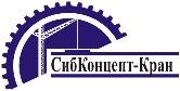 "ООО ""Сибконцепт-Кран"" - Редуктор, запчасти шестерня, привод, телега, лебедка, гидротолкатель двигатель, пк муфта, обойма."