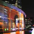 Фото 1: Светодиодные экраны-сетки