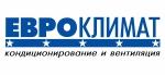 ЕВРОКЛИМАТ - Продажа кондиционеров, промышленных и бытовых систем вентиляции, мультизональных, систем gree, kitano, rover.