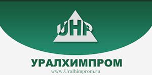 ООО «ПКП «Уралхимпром» - Лента пвх липкая, шланг поливочный пвх, плёнка пвх техническая, резинотехнические изделия.