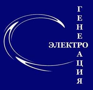 ООО ПКФ Электрогенерация - Дизельная электростанция, ремонт, корректор, привод, техническое обслуживание.