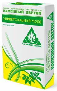 Сухая смесь универсальная М200 (Каменный цветок)