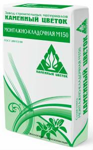 Сухая смесь монтажно - кладочная М200 (Каменный цветок)