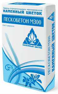 Пескобетон М300 (Каменный цветок)