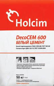 Белый цемент М500 Д0 (Хольсим)