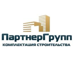 ООО «ПартнерГрупп» - Производство и продажа строительных материалов.