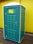 Аренда и обслуживание мобильных туалетных кабин