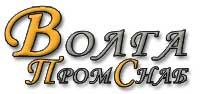 ВолгаПромСнаб - Газовый котел, твердотопливный котел, парообразующий котел, котел паровой, котел водогрейный, горелка жидкотопливная.