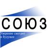 Группа предприятий Союз - Проволока стальная низкоуглеродистая общего назначения гост 3282 для армирования железобетонных конструкций вр1.