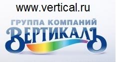 Группа компаний Вертикаль, ООО - Краска, краска масляная, белинка, антисептик, белинка топлазурь, эмали, эмаль пф 115, пф 266.