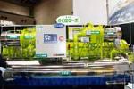 MHI выводит центробежные чиллеры на европейский рынок