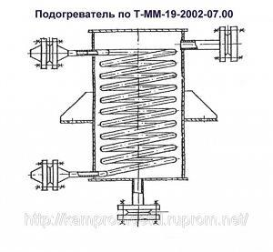Подогреватель по Т-ММ-19-2002-07.00