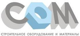 """ООО """"ТД СОМ"""" - Строительное оборудование, строительные материалы, вышка-тура, строительные леса, бетономешалка, бетоносмеситель."""
