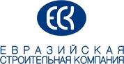 Евразийская строительная компания - Металлоконструкции, гофробалка, сэндвич, профнастил, профиль лэп, ограждения и опоры.