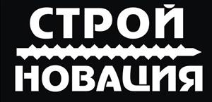"ООО ""Стройновация"" - Прокол гнб, продавливание, гнб, продавливание труб, бестраншейная прокладка труб."