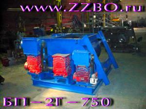 Двухвальная бетономешалка ZZBO БП-2Г-750