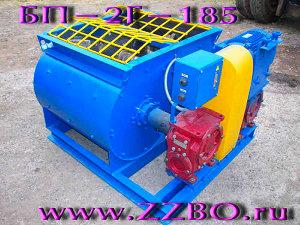 Двухвальный бетоносмеситель ZZBO БП-2Г-185