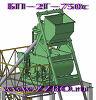 >> Двухвальный бетоносмеситель ZZBO БП-2Г-750с