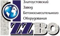 Златоустовский Завод Бетоносмесительного Оборудования - Zzbo бетоносмеситель, zzbo бетономешалка, бетоносмеситель планетарный двухвальный.
