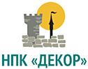 ООО «НПК «Декор» - Клинкер, искусственный камень и натуральный камень, керамогранит и фасадная плитка, тротуарные покрытия и ступени.