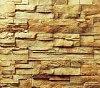 >> Искусственный камень `Эльбрус` 053