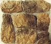 >> Искусственный камень `Горная скала`