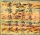 """Искусственный камень """"Восточный известняк"""""""