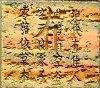 >> Искусственный камень `Восточный известняк`