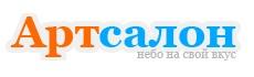 """ООО """"АРТСАЛОН"""" - Монтаж и установка натяжных потолков в москве и московской области, шовные потолки (пвх), бесшовные (тканевые) потолки."""