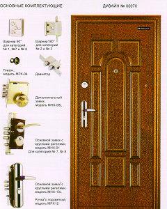 Дверь металлическая входная M. Polo- 070