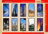 >> Декоративные панели из стекла, оргстекла, МДФ, серия `Архитектура`