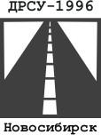 """ООО """"ДРСУ-1996"""" - Текущий и капитальный ремонт асфальтового покрытия дорог и площадок, устройство оснований из тротуарной плитки."""