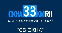 """""""СВ ОКНА"""" на КАШИРСКОМ ДВОРЕ-3"""" - Деревянные окна прямоугольные, деревянные окна треугольные, деревянные окна трапециевидные."""