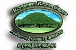 Компании Крона Group: оптово-розничная продажа отделочных материалов