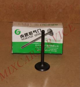 Впускной клапан для погрузчика Goodsense FD30B, двигатель Xinchai A490