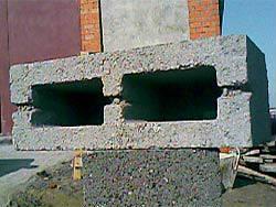 Блоки мелкоштучные шлакобетонные перегородочные (40х20х12)