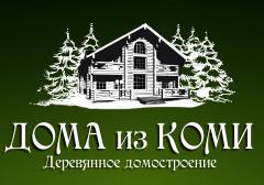 """""""ДОМА из КОМИ"""" - Деревянные дома, дома из дерева оцилиндрованное бревно и брус, профилированный брус строительство домов."""