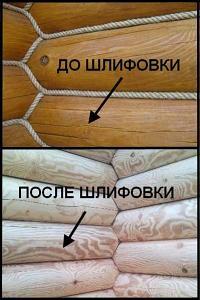 Вторая жизнь Вашего дома