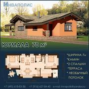 Фото: одноэтажный узкий дом с двумя спальнями и верандой
