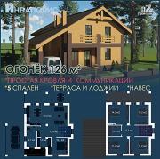 Фото: проект дома 10 на 12 с пятью спальнями, верандой, балконом и навесом для авто