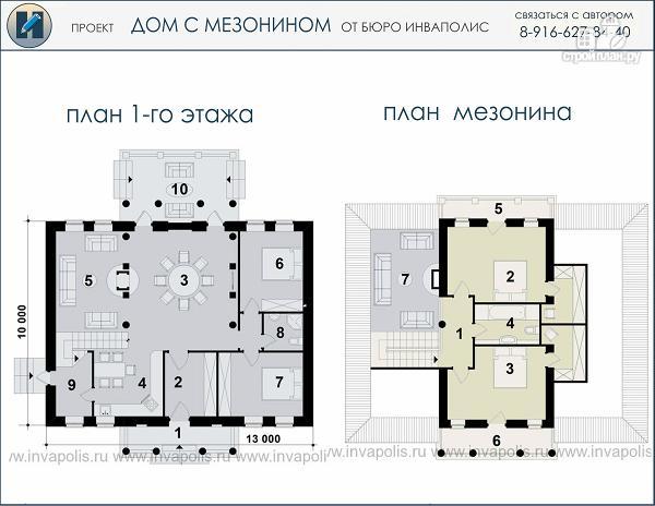 Фото 2: проект романтический дом с мезонином