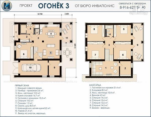 Фото 2: проект дом с пятью спальнями и двумя гостиными, верандой, сауной и навесом