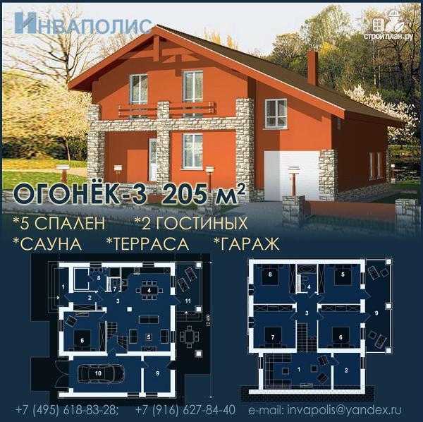 Фото: проект дом с пятью спальнями и двумя гостиными, верандой, сауной и навесом