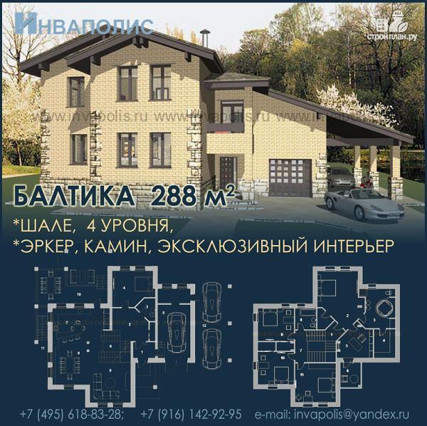 Фото: проект просторный дом с мансардой, цокольным этажом и террасой, гаражом