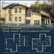 Проект просторный дом с мансардой, цокольным этажом и террасой, гаражом