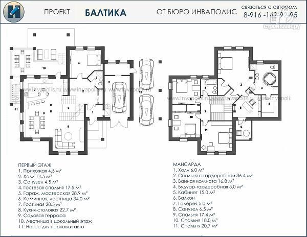 Фото 2: проект просторный дом с мансардой, цокольным этажом и террасой, гаражом