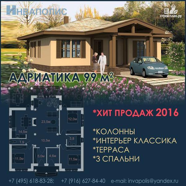 Фото: проект одноэтажный удобный дом 12 на 12 метров с тремя спальнями и верандой